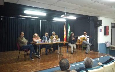 Día Andaluz del Flamenco
